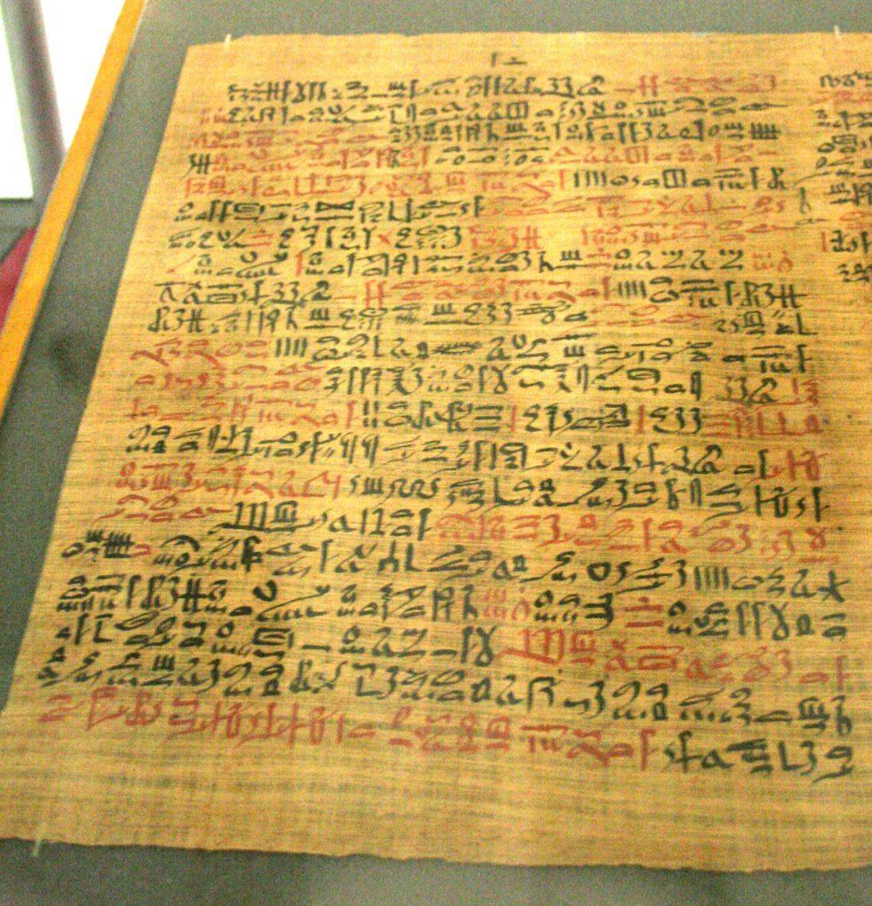 Papiro di Ebers in cui sono descritte le piante che venivano utilizzate nella pratica medica egiziana